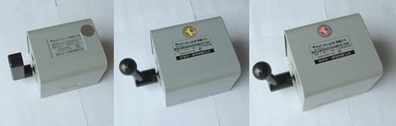hy2型倒顺开关(铁壳) 何晶电器品牌0577-62759845