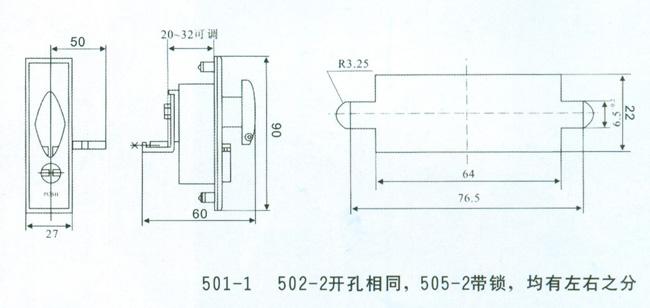 电路 电路图 电子 原理图 650_308